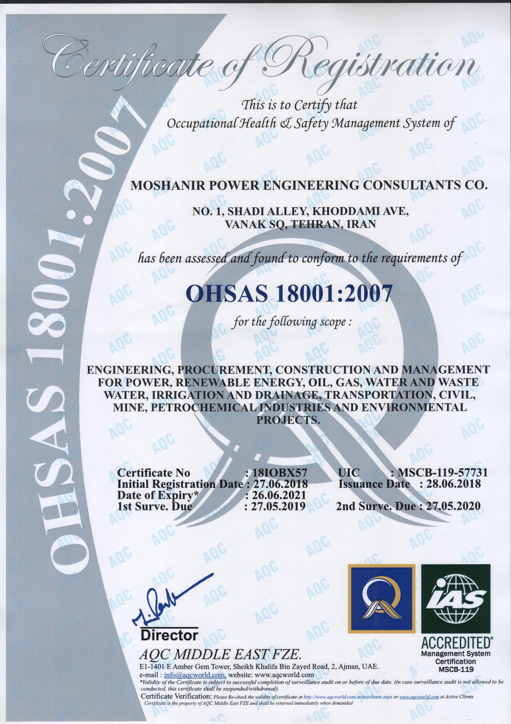OHSAS۱۸۰۰۱:۲۰۰۷ Certificate